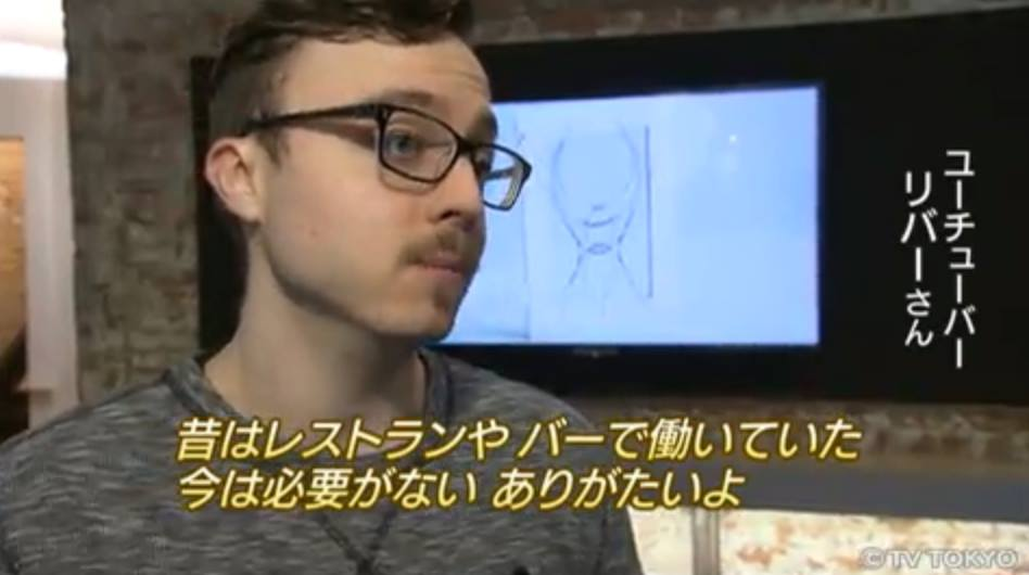 TV Tokyo News Report On YouTube Space NY